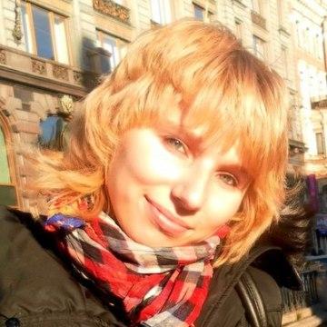 Анна, 27, Tver, Russia