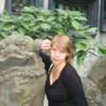 Elenka, 43, Odessa, Ukraine