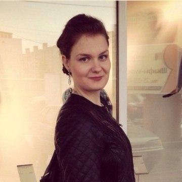 Katerina, 20, Surgut, Russia