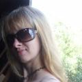 Катерина, 27, Tomsk, Russia