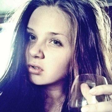Aleks, 22, Kiev, Ukraine