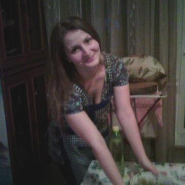 Юлия, 29, Staryi Oskol, Russia