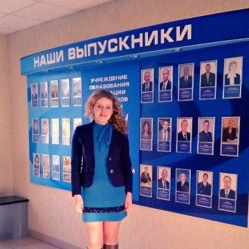 Катя, 24, Bobruisk, Belarus
