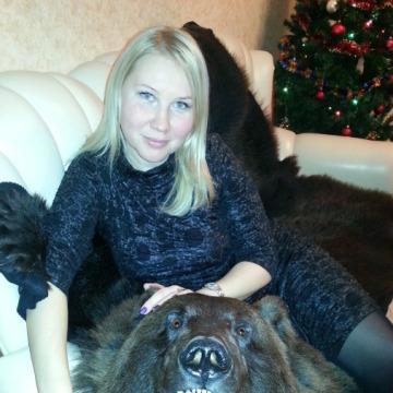 Татьяна, 41, Uglich, Russian Federation