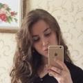 Angelina, 20, Kazan, Russia