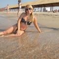Milenka, 35, Nikolaev, Ukraine