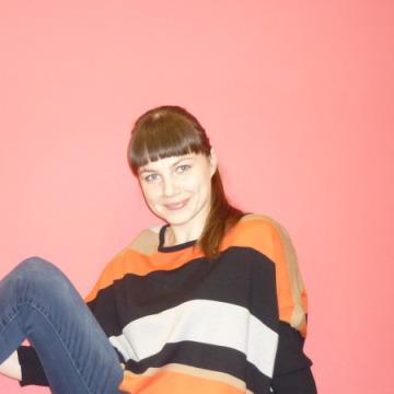 Нинуля, 32, Ekaterinburg, Russia