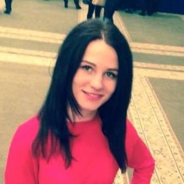 Anya Gavrenkova, 24, Kiev, Ukraine