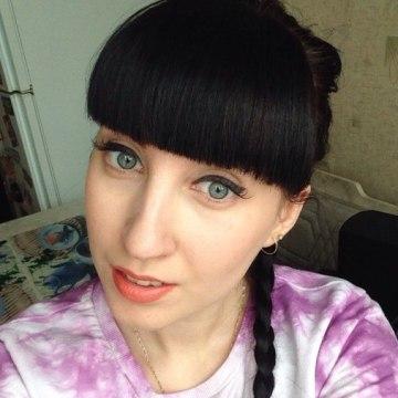 Dasha, 24, Krivoi Rog, Ukraine