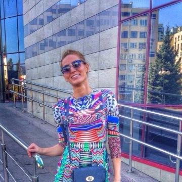 Ирина, 31, Kiev, Ukraine