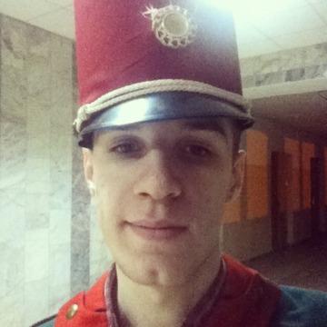 Paul Savinov, 21, Saratov, Russia