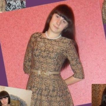 Victoriya, 24, Tula, Russia