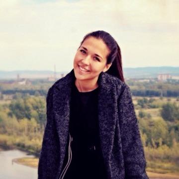 Anastasia, 22, Krasnoyarsk, Russia