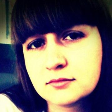 Татьяна, 24, Kamensk-Shahtinskii, Russia
