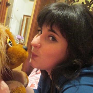Наталия, 22, Cherkasy, Ukraine