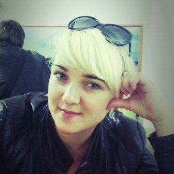 Наталья, 27, Rivne, Ukraine