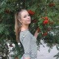 Виктория, 19, Mariupol, Ukraine