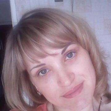 Вероника, 35, Chita, Russia