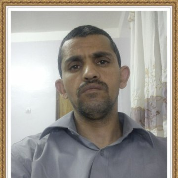 ayachi95, 22, Alger, Algeria