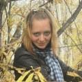 Евгения, 27, Poronaisk, Russia