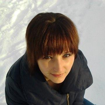 машенька, 23, Ivano-Frankovsk, Ukraine