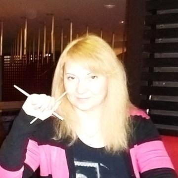 Наталья, 38, Novokuznetsk, Russia