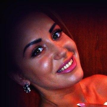 Alisa Gabiec, 26, Cherkassy, Ukraine