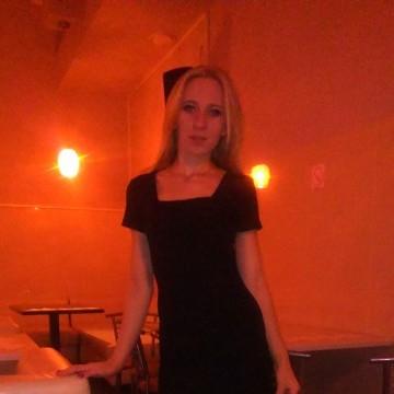 Любовь , 24, Minsk, Belarus