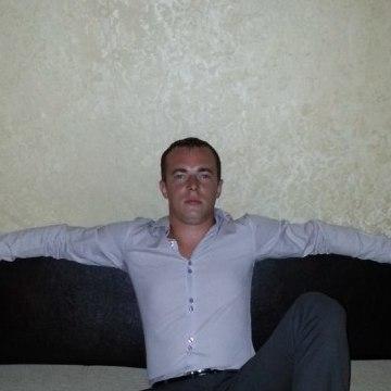 Вячеслав, 28, Ivanovo, Russia