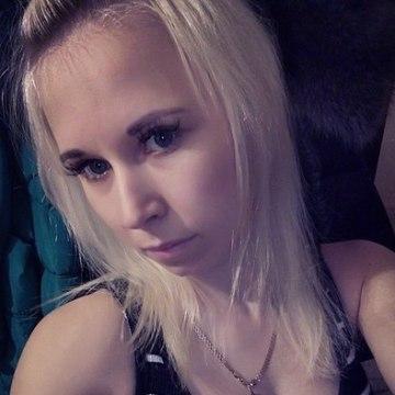 КАТЯ, 27, Sumy, Ukraine