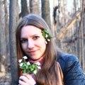 Юлия, 29, Naberezhnye Chelny, Russia