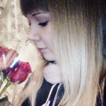 Алина , 20, Samara, Russia