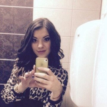Елена, 20, Tiraspol, Moldova