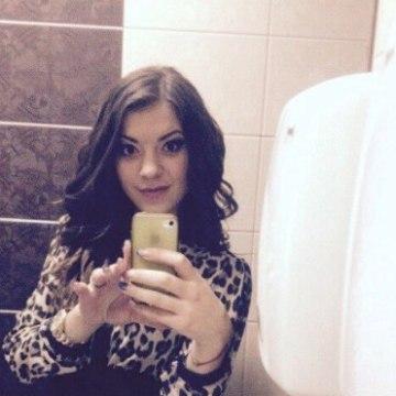 Елена, 21, Tiraspol, Moldova