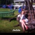 Aleksandra, 33, Saint Petersburg, Russia