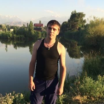 Игорь, 26, Temirtau, Kazakhstan