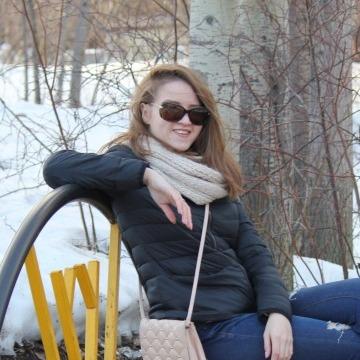 Юлия, 22, Surgut, Russia