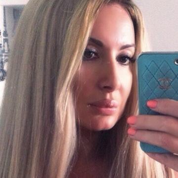 Natali, 37, Kiev, Ukraine