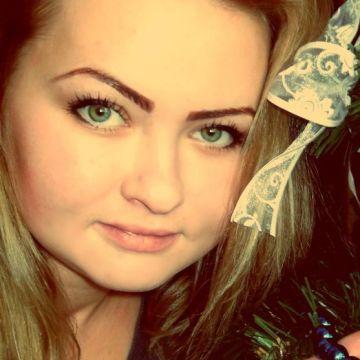 Натали, 21, Chernovtsy, Ukraine