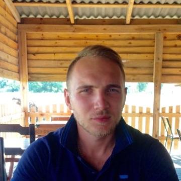 Pavel, 23, Dneprodzerzhinsk, Ukraine