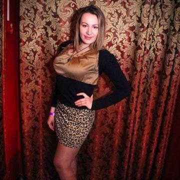 Лиана Кондратюк, 26,