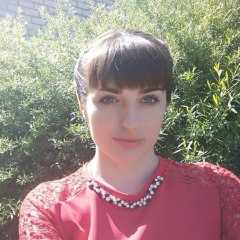 Elena), 24, Lugansk, Ukraine