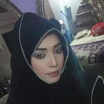 Hina, 20, Bisha, Saudi Arabia