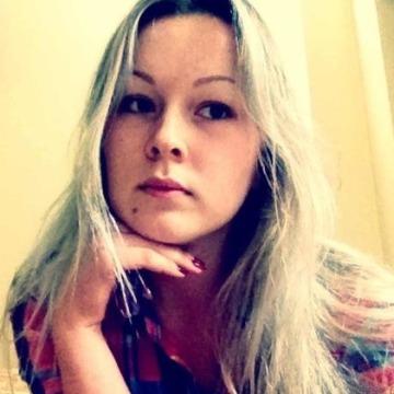 Валентина Бутолина, 26, Kostanai, Kazakhstan