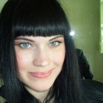Елена, 22, Kushva, Russia