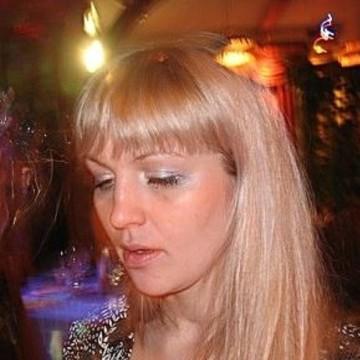 Виктория, 34, Smolensk, Russia