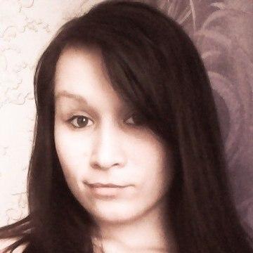 Анна, 25, Dzerzhinsk, Russia
