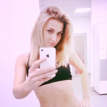 Алеся, 24, Suna, Russia