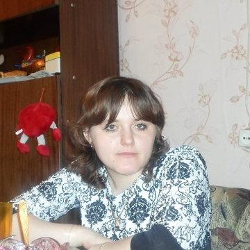 Юлия Аврамец, 29, Severobaikalsk (Buryatiya), Russia