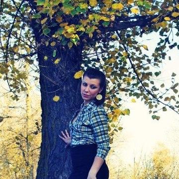 Valia, 22, Krivoi Rog, Ukraine